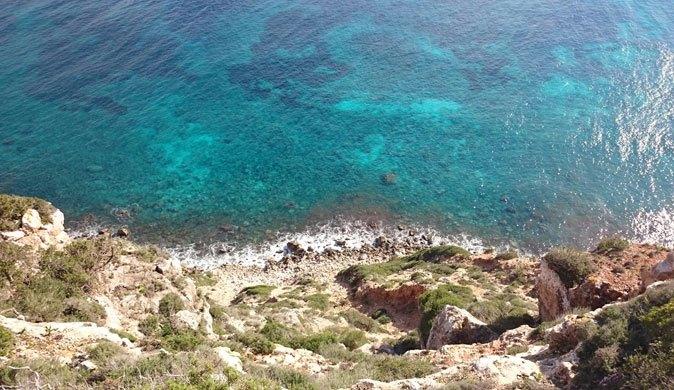 Cala Codolar en Formentera